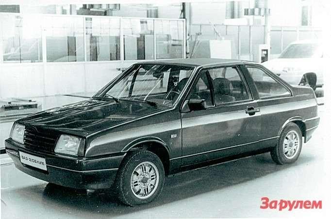 Самарская область: история Lada Samara — фото 263506