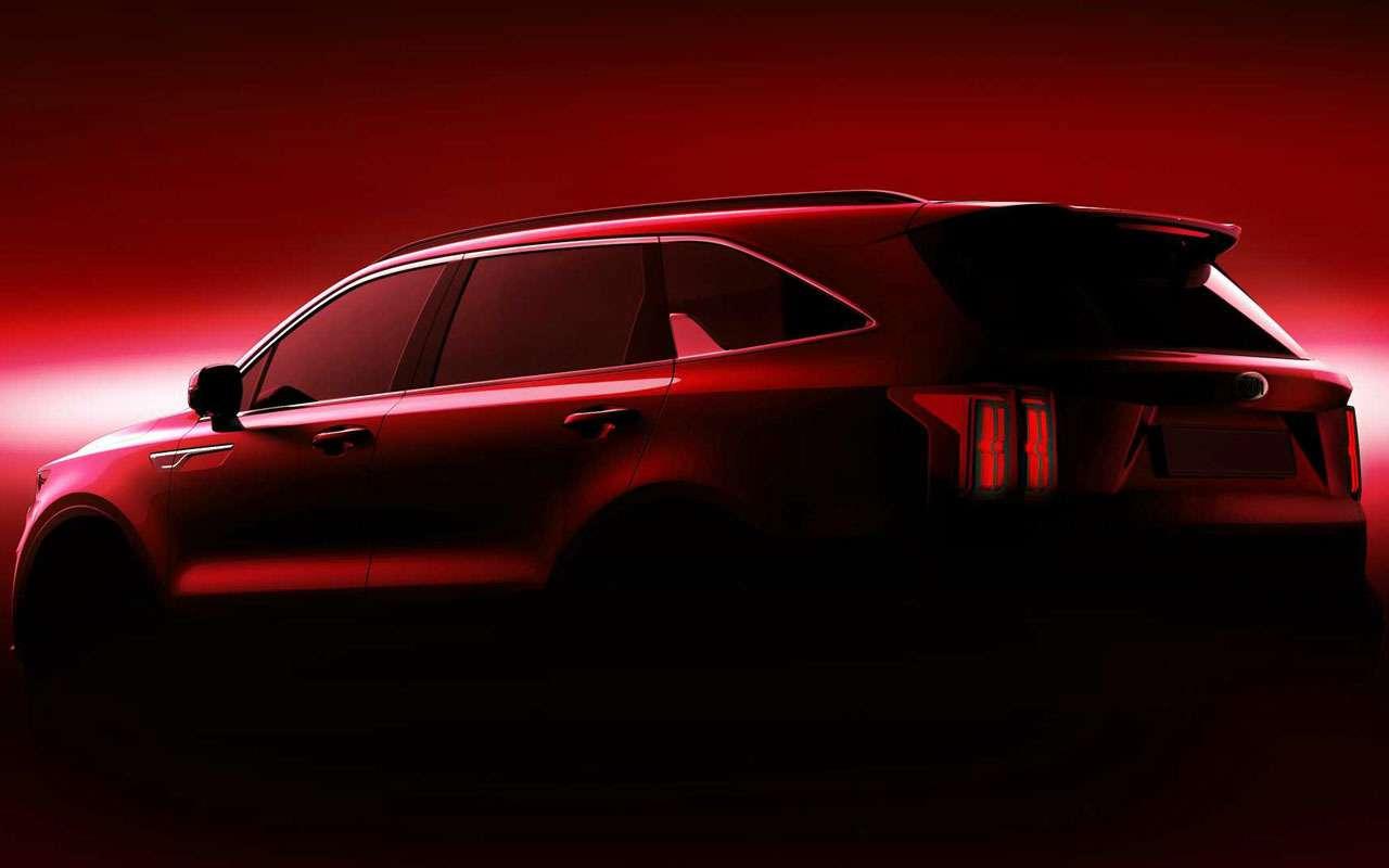 Новый Kia Sorento— первые детальные фото— фото 1075618
