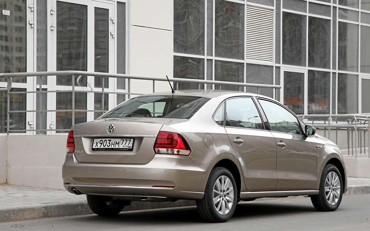 5 плюсов иодин большой минус седана Volkswagen Polo— фото 879720