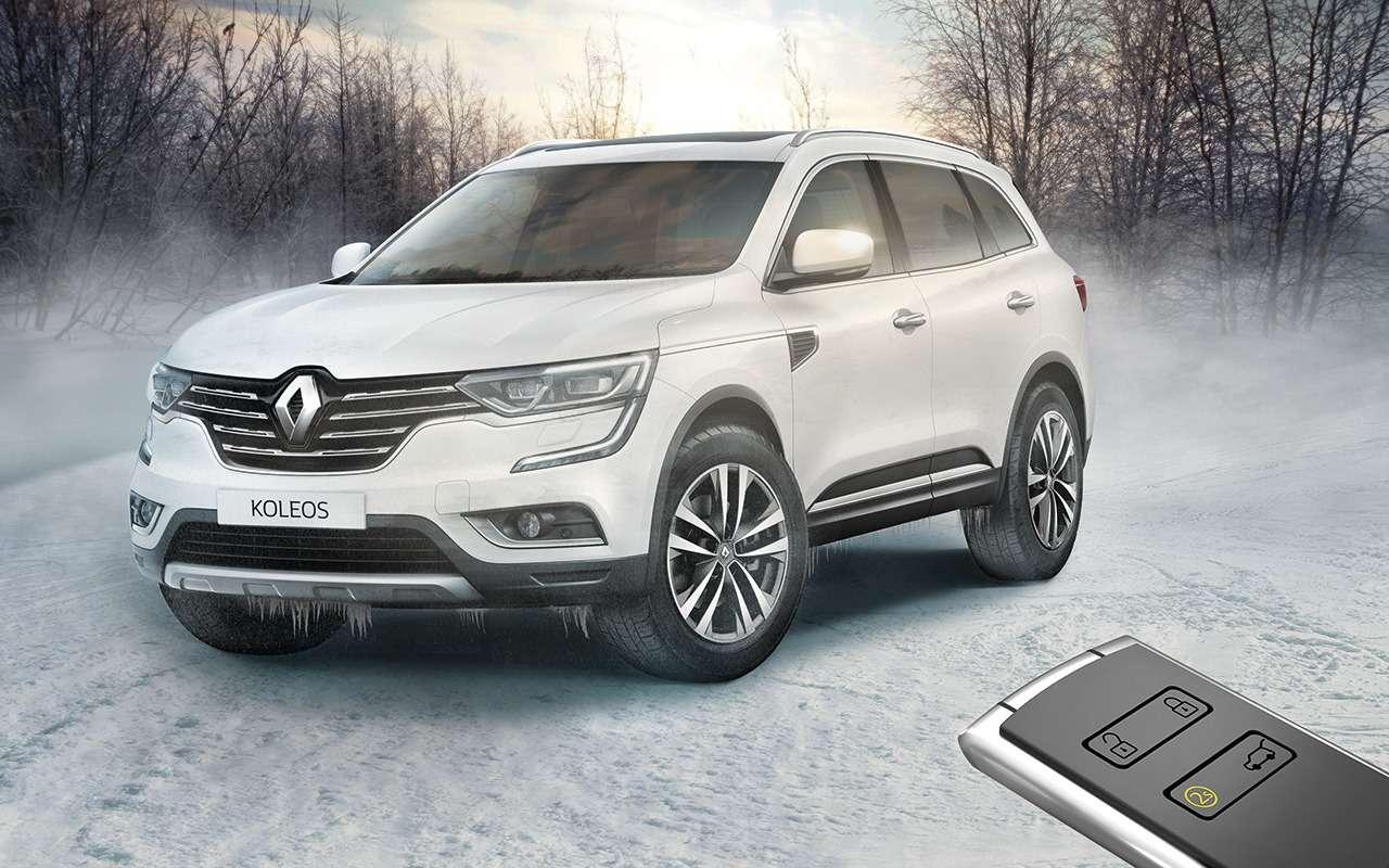 Renault Start: дан приказ ему назапуск— фото 924966