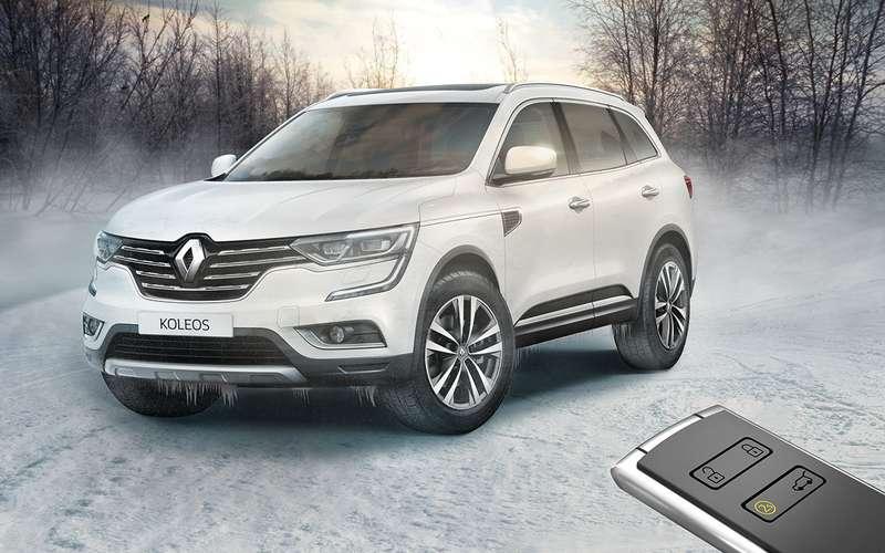 Renault Start: дан приказ ему назапуск