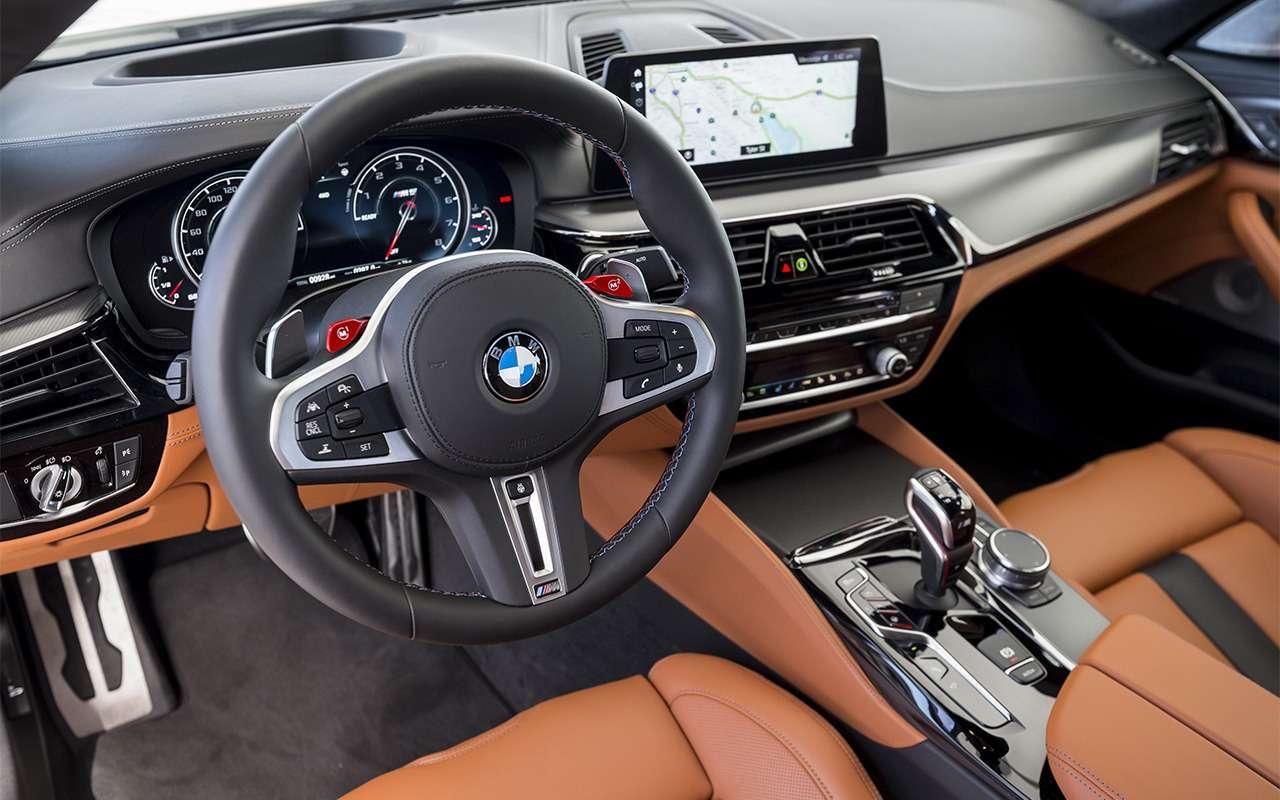 BMWM5— первый тест-драйв— фото 863744