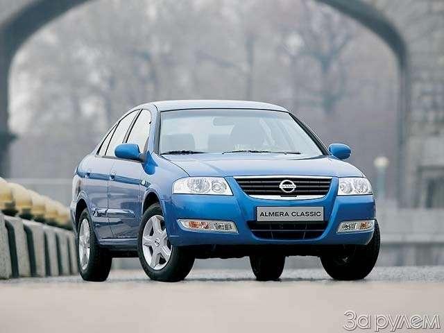 Тест-драйв Nissan Almera Classic. ЗАГАДКА ПРОИСХОЖДЕНИЯ— фото 65083