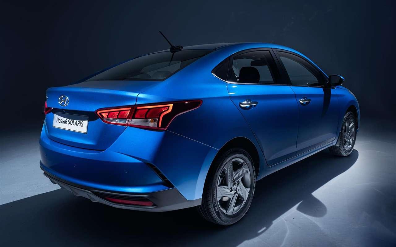 Обновленный Hyundai Solaris: первые официальные фото— фото 1082685