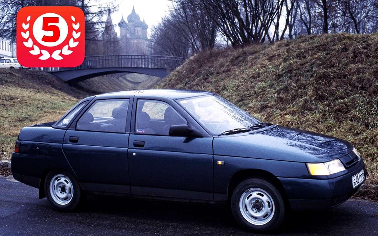 Самые продаваемые автомобили вистории нашей страны— фото 825704