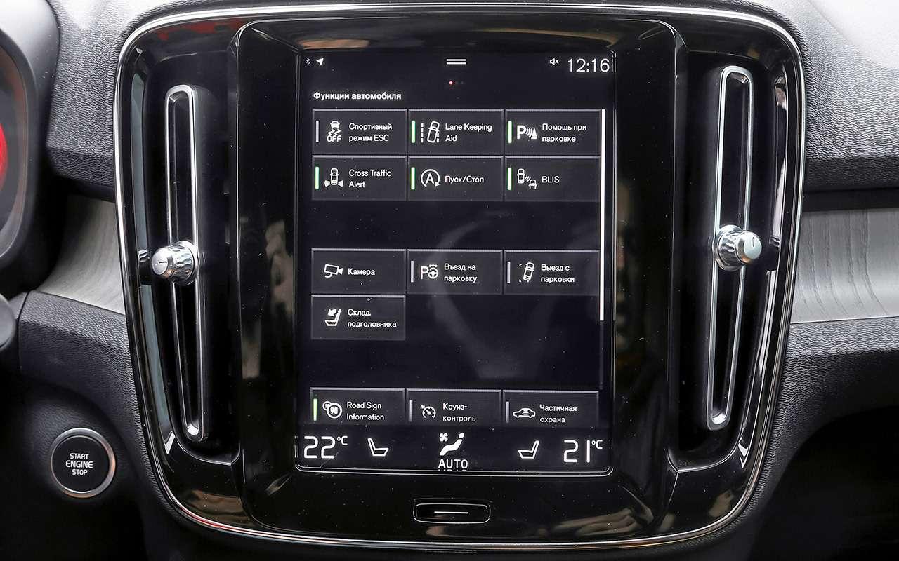 Audi, Mercedes, Range Rover иVolvo: большой тест— фото 1215212