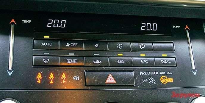 Ноу-хау: впервые на«Лексусе» применены сенсорные переключатели длярегулировки температуры.