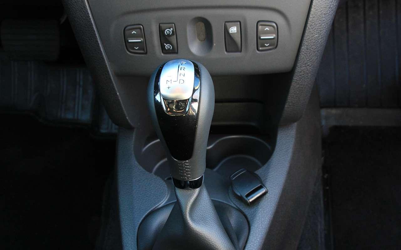 Renault Sandero иLogan висполнениях Stepway— теперь свариатором— фото 931374