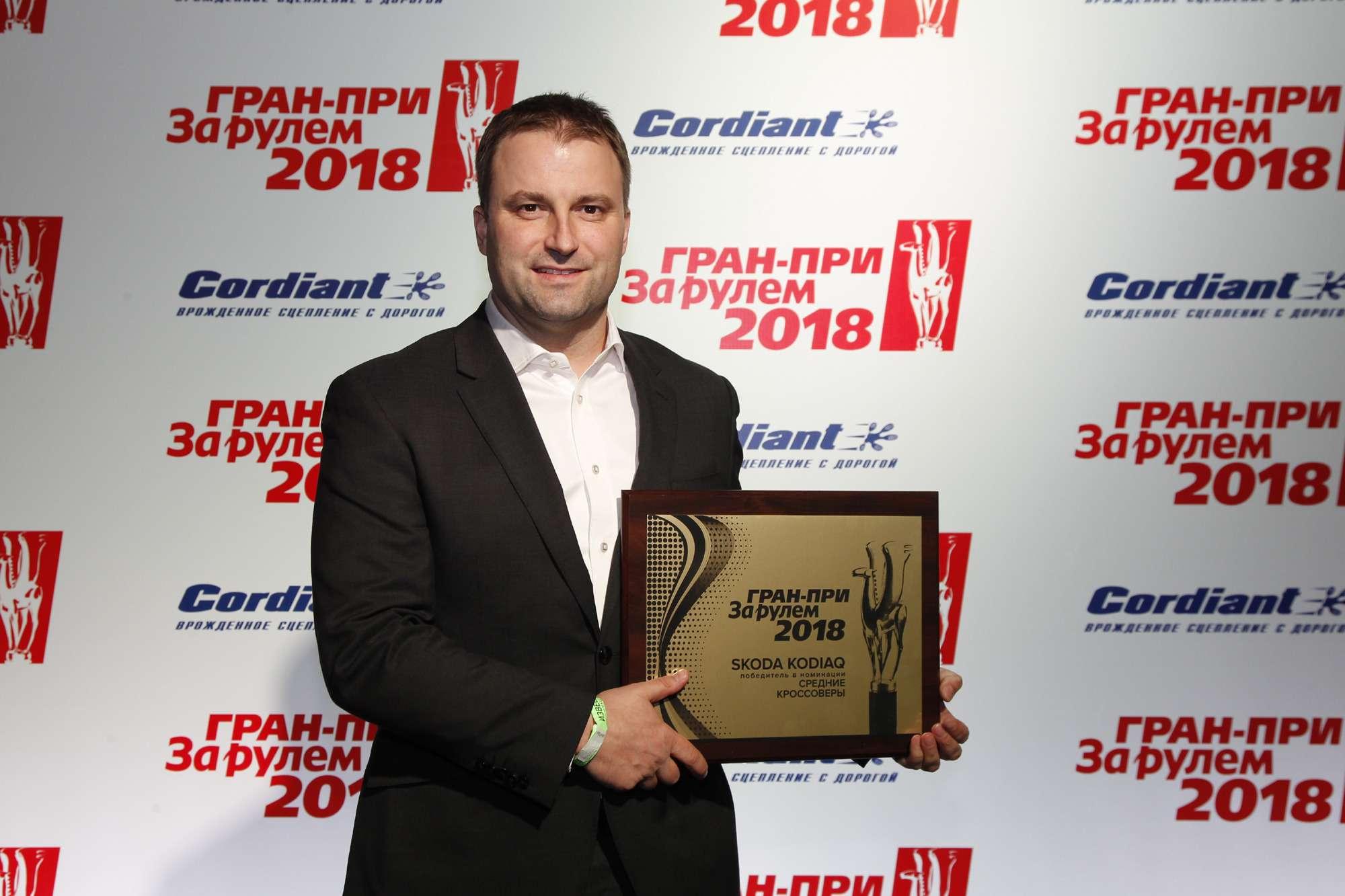 Гран-при «Зарулем»: названы лучшие автоновинки икомпании 2017 года— фото 856039