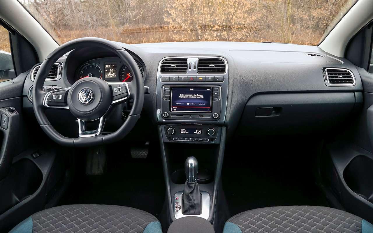 Какой VWPolo выбрать: седан или новый лифтбек?— фото 1142353