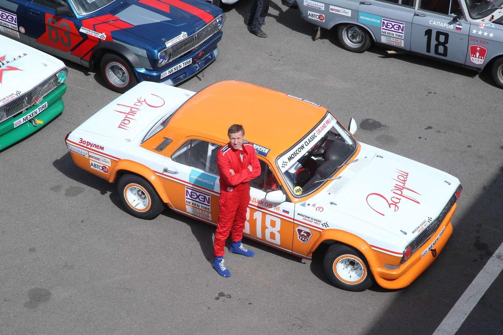 Болид ГАЗ-24«Зарулем» наMoscow Classiс Grand Prix— фото 608341
