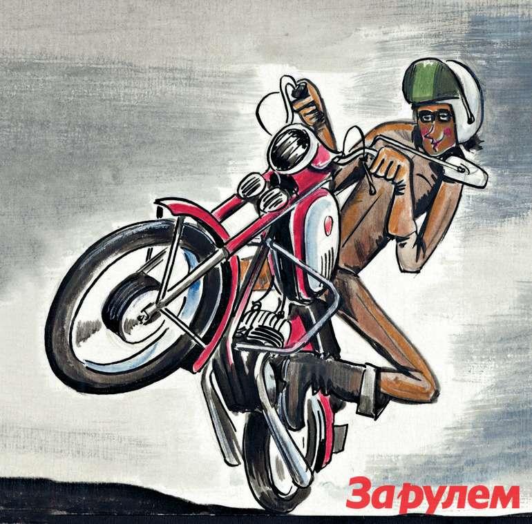yava3