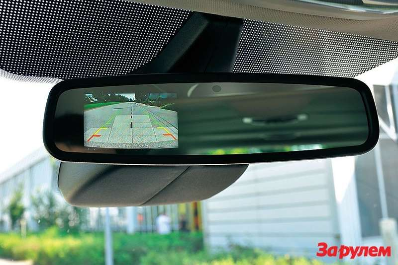 Парковочный радар минивэна— как вмоделях бизнес-класса. Изображение скамеры заднего вида выводится насалонное зеркало.