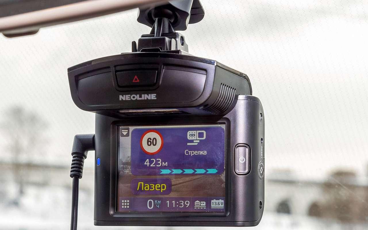 Видеорегистраторы срадар-детектором— бюджетные против дорогого— фото 862330
