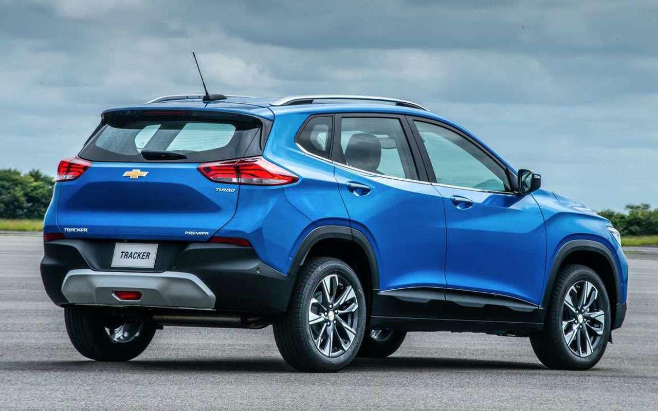 Новый Chevrolet Tracker— ждать ливРоссии— фото 1208944