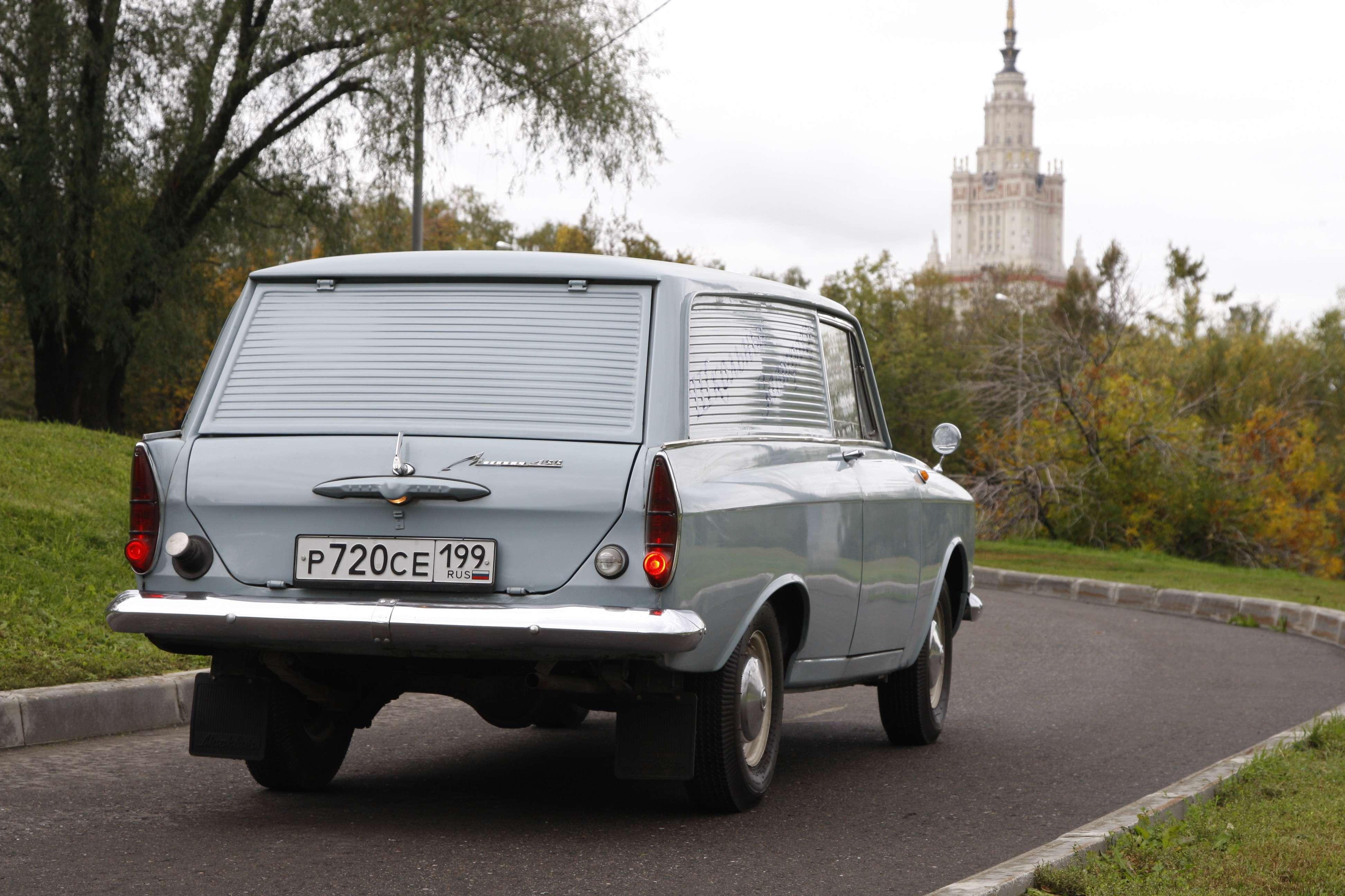 «Москвич-433»: отсъезда добуфета— фото 682725