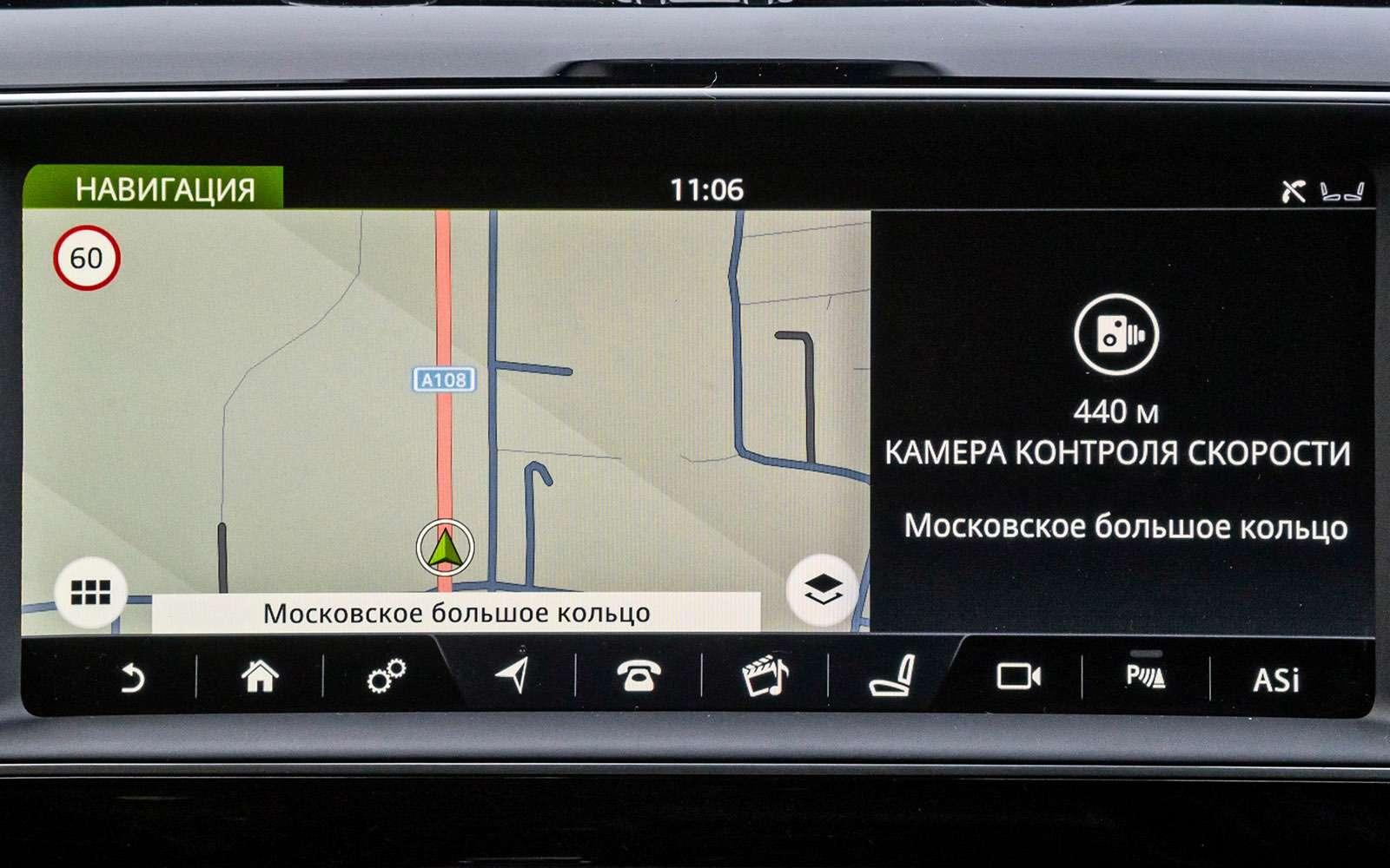 Тест премиум-кроссоверов: Lexus RX350, Cadillac XT5и Jaguar F-Pace— фото 721765
