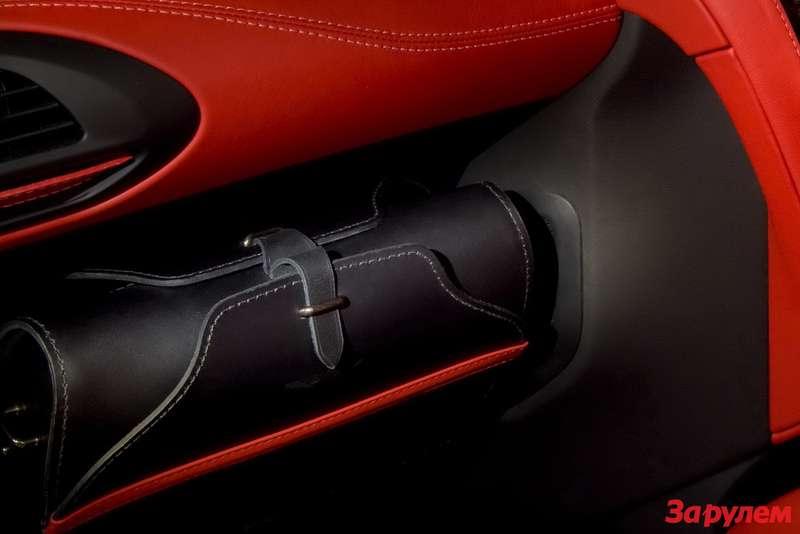Aston-Martin-Cygnet-12
