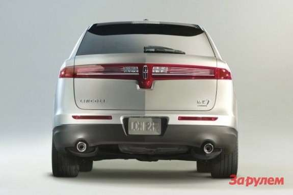 Lincoln MKT rear view