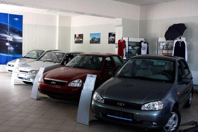 можно посмотреть автосалоны в тольятти новые автомобили и цены уведомления, подписавшись новые