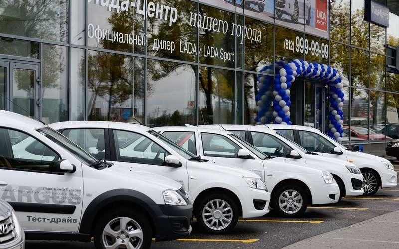 Всалонах Lada пусто— продажи упали втри раза