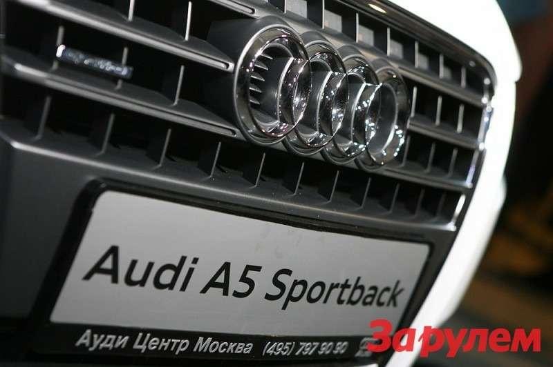 Audi A5Sportback