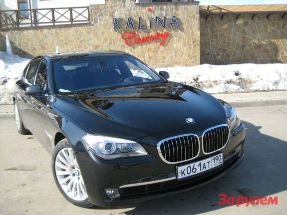 BMW 7-Series_no_copyright