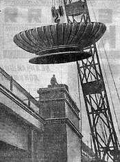Первый метромост: 1937-2017— фото 812443