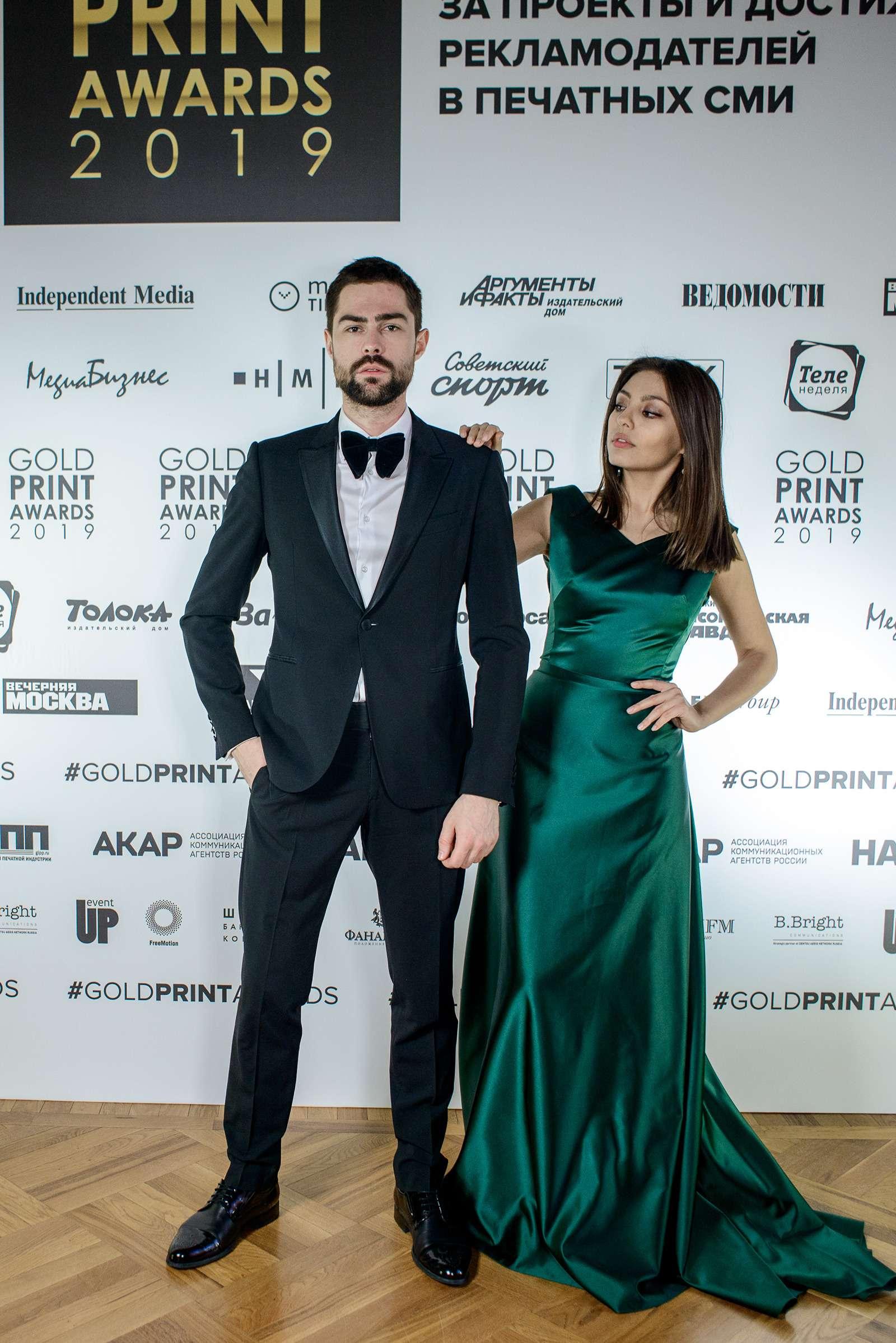 Gold Print Awards: победители названы!— фото 963780