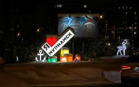 На автомобиле в Мурманск: любуемся Заполярьем
