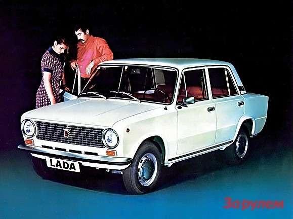 Старт производства ВАЗ-21011: 1,3л, 69л.с., 145 км/ч.