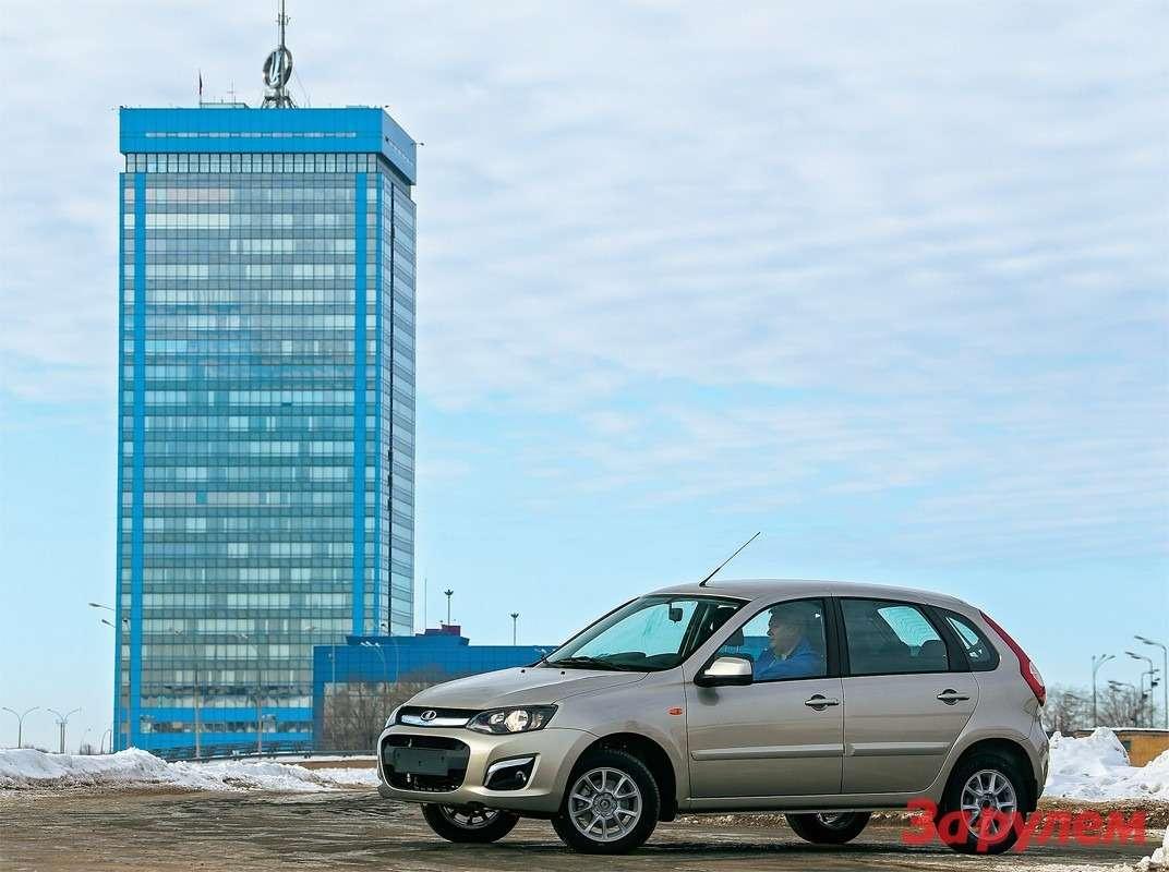 Новую «Калину» будут выпускать вдвух вариантах. Хэтчбек (заводской индекс 2192) позиционируют как молодежный автомобиль. Более вместительный универсал (2194)— длясемей, предпочитающих активный отдых ипутешествия.