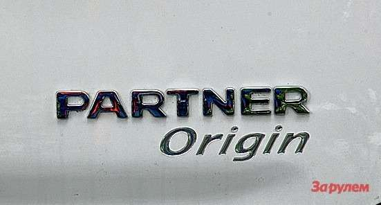 Peugeot Partner Origin VU1,4