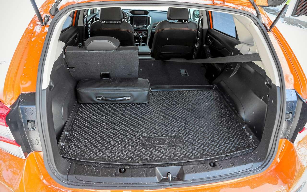 Mazda CX‑30, Skoda Karoq, Subaru XV: большой тест кроссоверов— фото 1238724