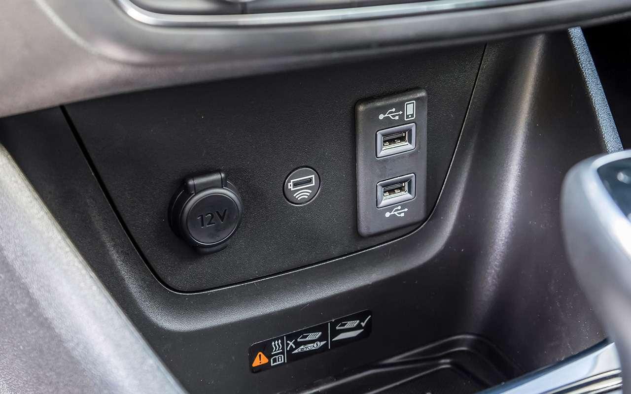 Opel Crossland: подробный разбор нового кроссовера— фото 1263207