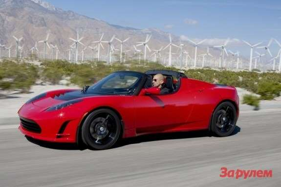 Tesla Roadster 2.5 side-front view