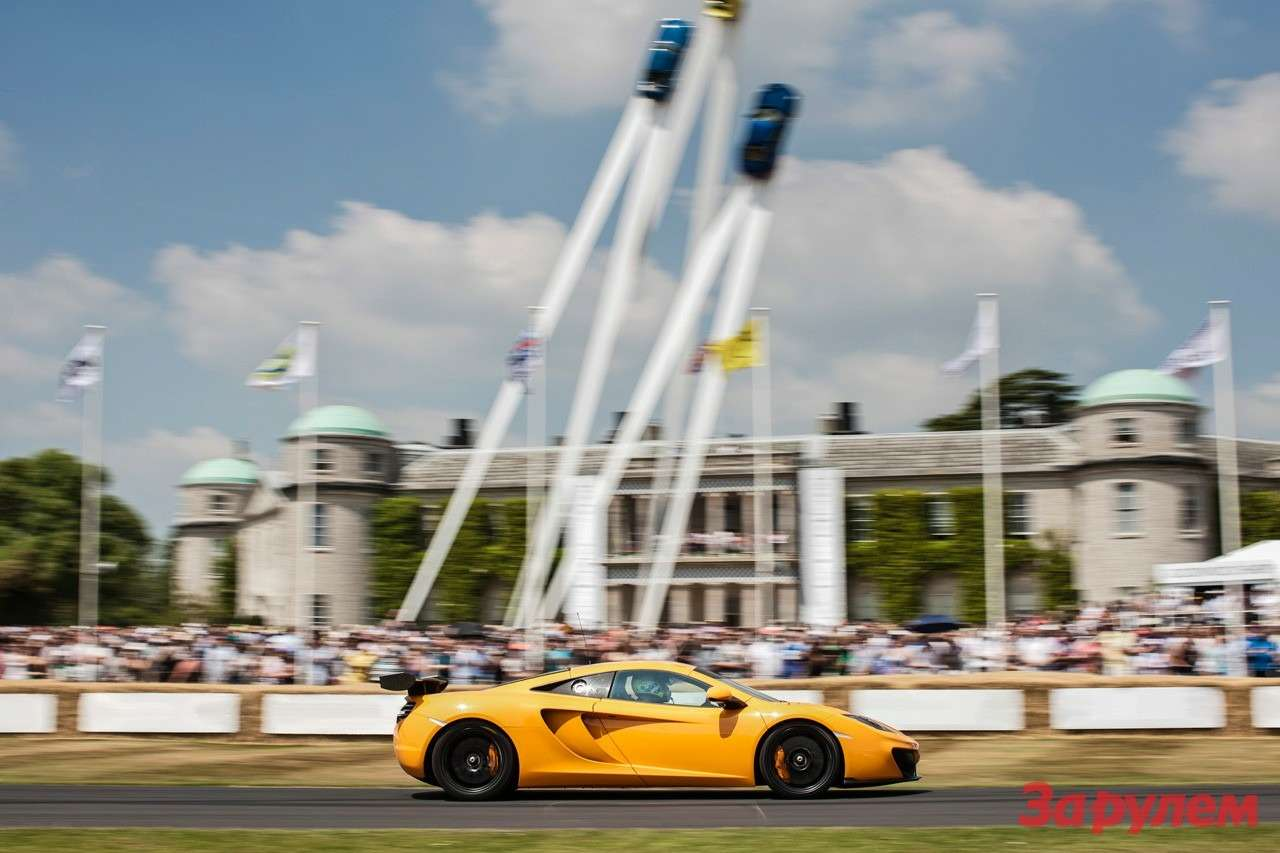 McLaren готовит конкурента Porsche 911— фото 144054