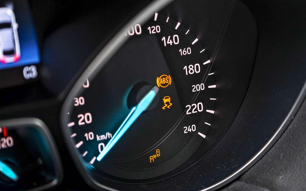 Лучшие полноприводные автомобили! Рейтинг ЗР— фото 827844