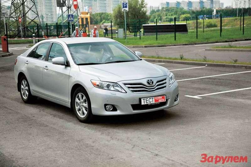 «Тойота-Кэмри» седьмого поколения
