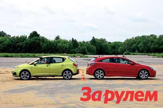 Opel Astra OPC иSEAT New Ibiza