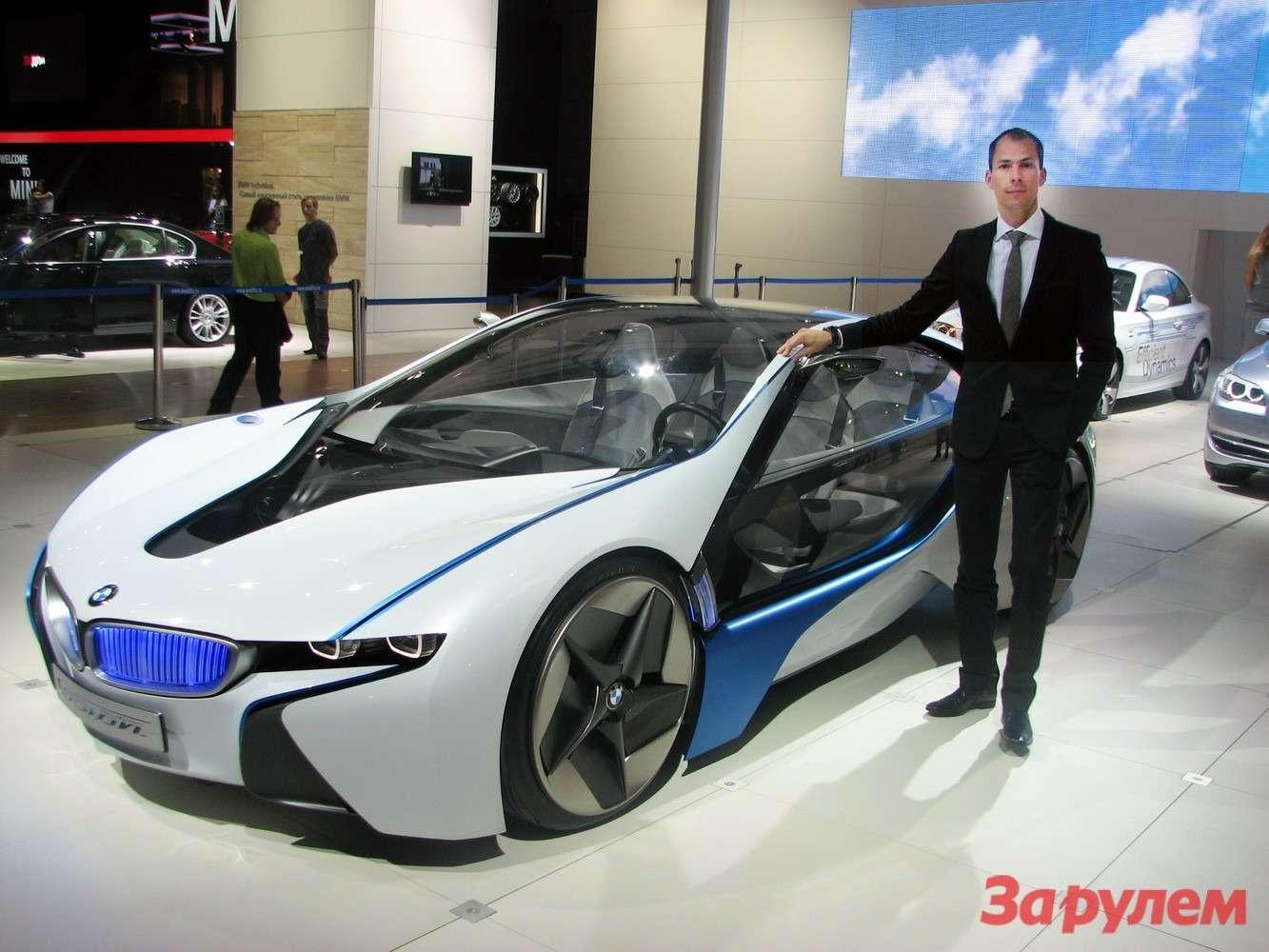 Главный дизайнер поэкстерьеру BMW Group Андерс Варминг