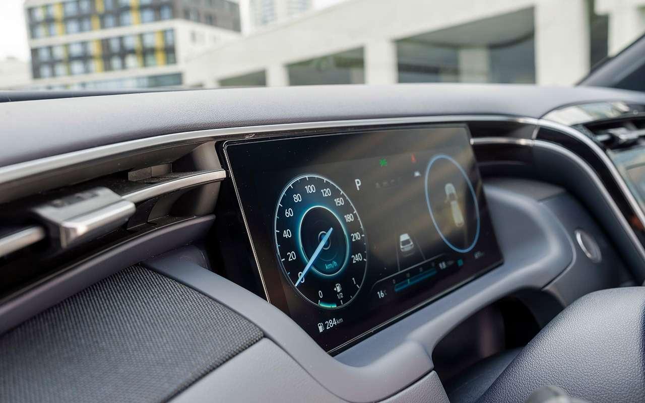 Новый Hyundai Tucson: выбрали оптимальную версию (из25!)— фото 1269647