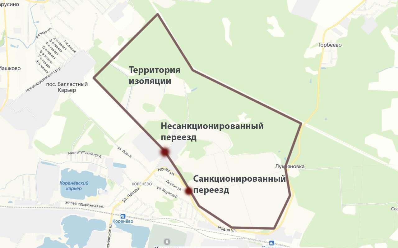 РЖДотрежет отцивилизации поселок вПодмосковье, закрыв ж/д переезд. Говорят, его не существует!— фото 1009064