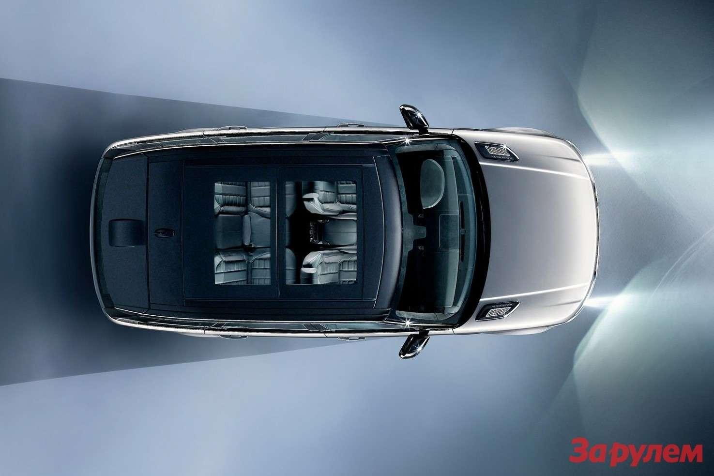 Land Rover Range Rover Sport 2014 1600x1200 wallpaper 35