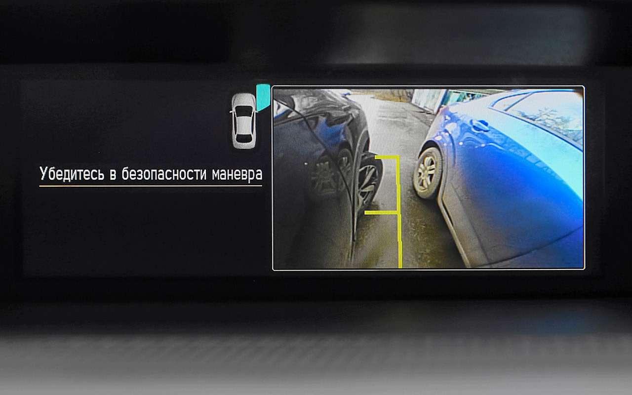 Новый Subaru Forester против конкурентов: большой тест кроссоверов— фото 935666