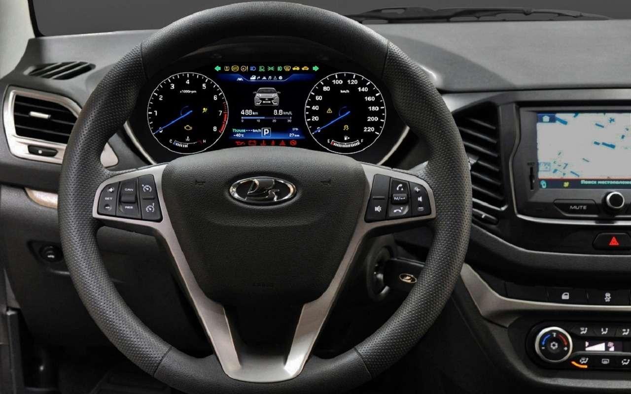 Представлена цифровая панель приборов Lada Vesta— фото 1123046