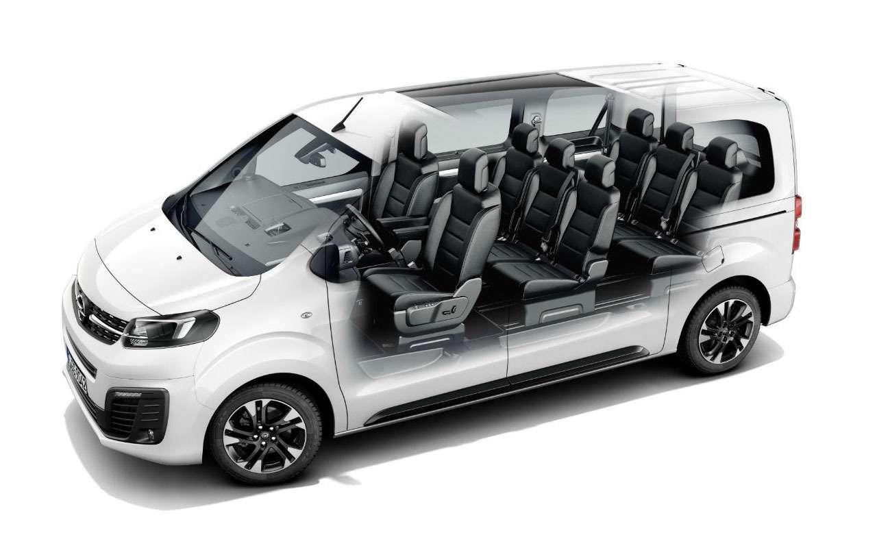 Opel начал продажи Zafira Life иGrandland X— цены известны— фото 1026033