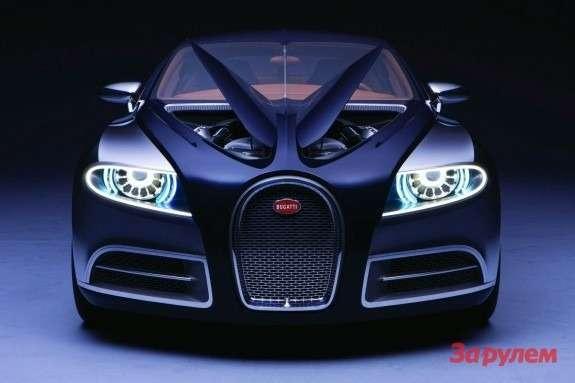 Bugatti Galibier front view
