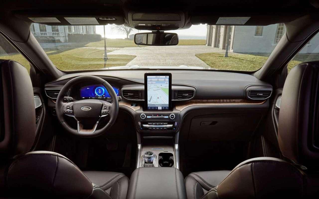 Новый Ford Explorer: официальные информация ифото— фото 938909
