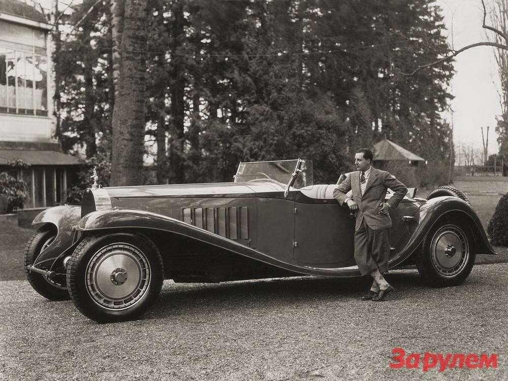 1932 Bugatti Type 41Royale Jean